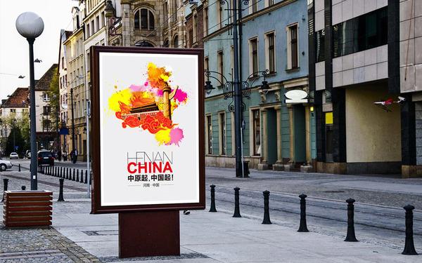 中原起,中國起!中原崛起系列海報設計