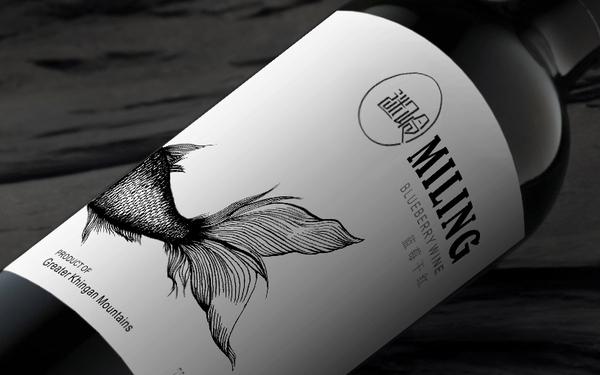 迷嶺藍莓酒品牌整體包裝設計