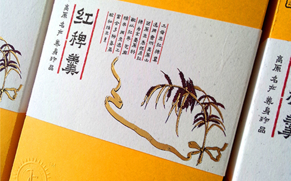 土母生红稗羹品牌包装设计