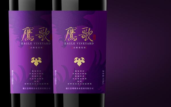 鷹歌酒標禮盒設計