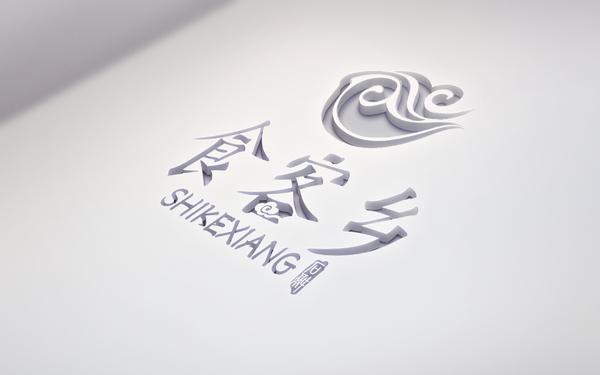 食客乡logo设计