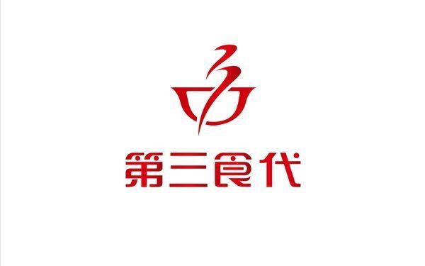 第三时代品牌标志设计