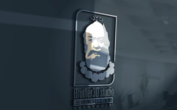 三师弟3D工作室LOGO设计