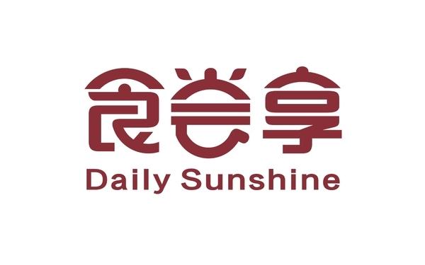 时尝享中餐品牌标志设计