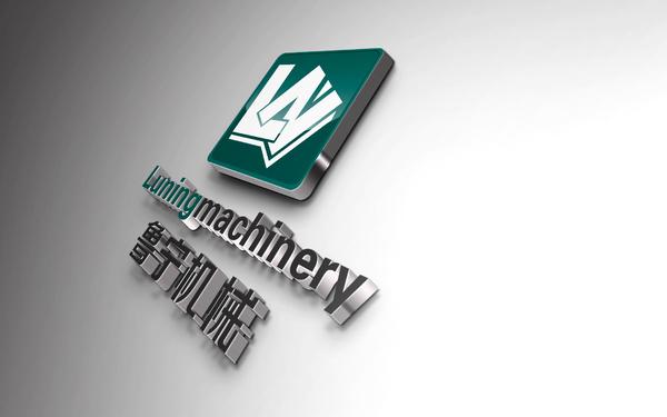鲁宁机械品牌设计logo设计