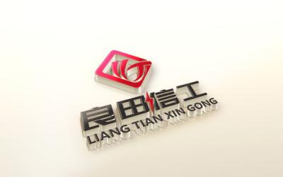 电工行业品牌标志设计