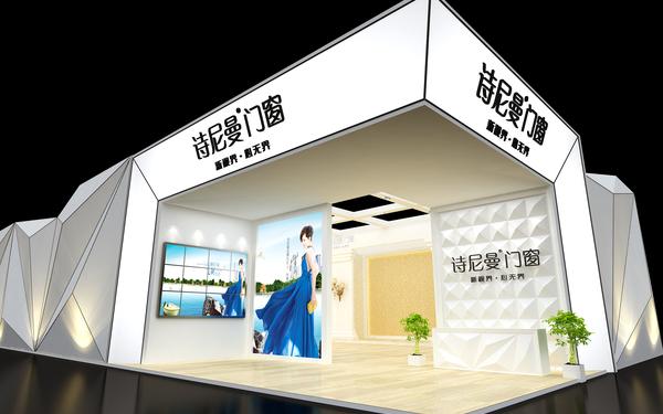 诗尼曼门窗品牌的展会设计