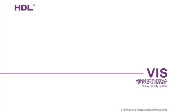 河东企业VI设计