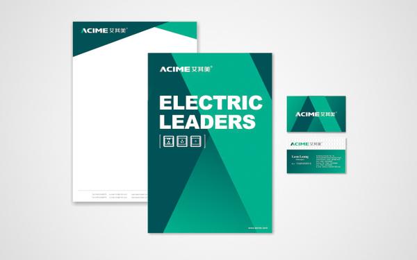 ACIME 艾其美 电器电工品牌商标形象设计