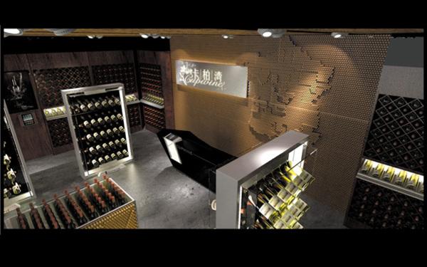 江苏卡帕湾红酒庄实体店设计