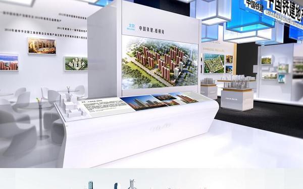 中铁建在2014年春季房展的展厅设计