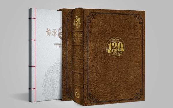 某医院120周年画册提案2
