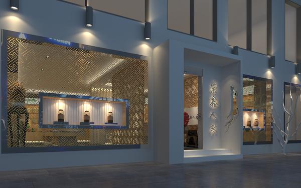 紫鑫人参品牌营业厅设计项目