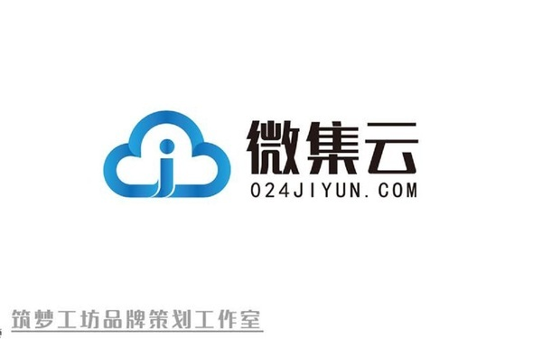微集云品牌logo设计案例