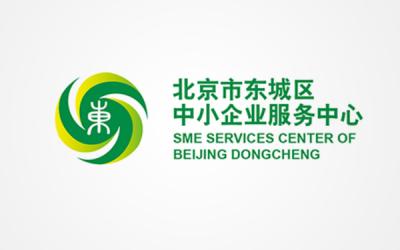 北京东城区中小企业服务中心标志...