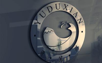 鱼火锅logo设计