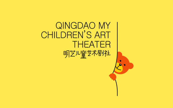 明艺儿童艺术剧社标识设计