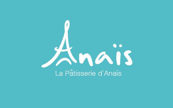 安娜斯甜品标识设计