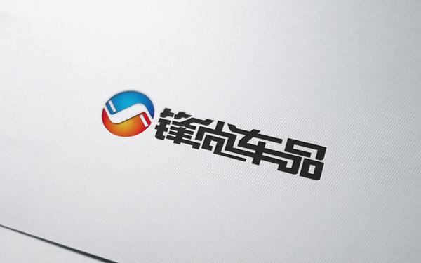 锋尚车品logo设计