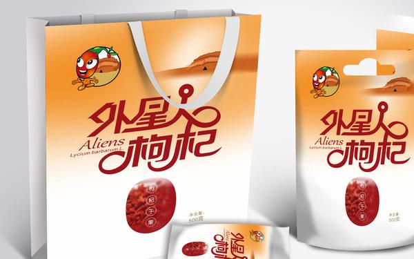 青海德令哈骅茂枸杞系列产品形象及包装