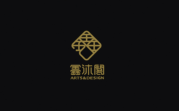 鑫沐阁设计公司企业标志设计