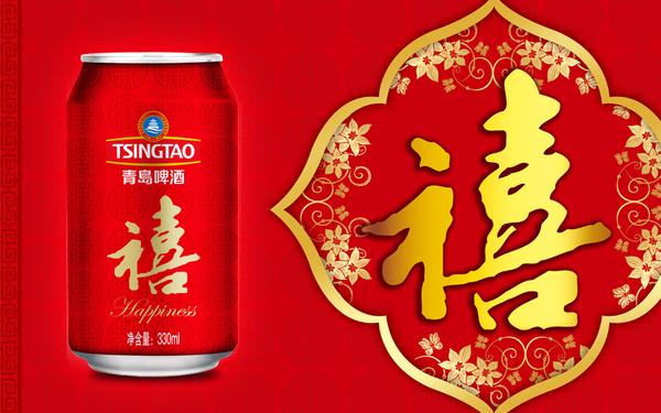 青岛啤酒禧罐产品包装设计