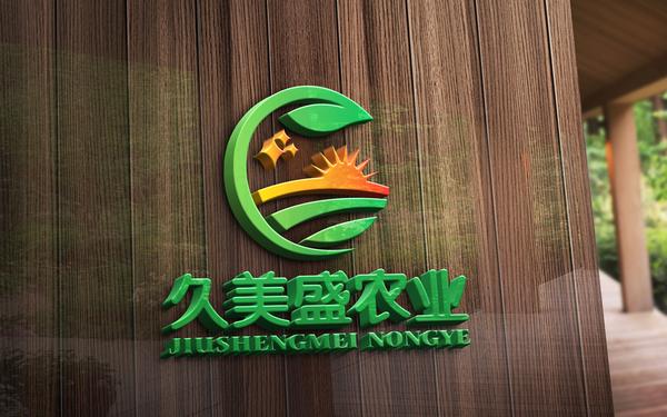 久美盛农业标志