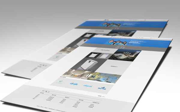网站网页设计合集