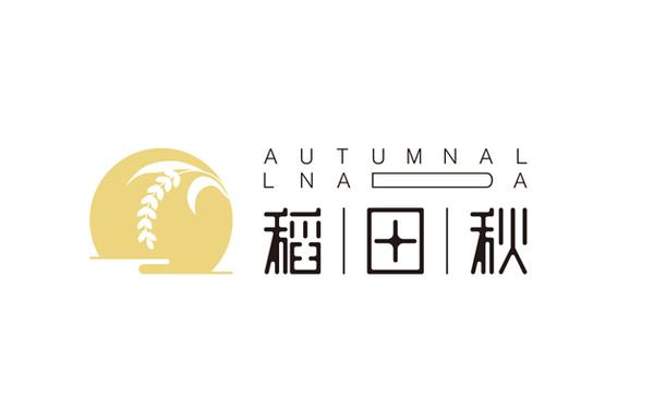 稻田秋奶茶logo设计