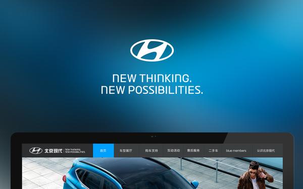 北京现代汽车官网web+wap ui设计