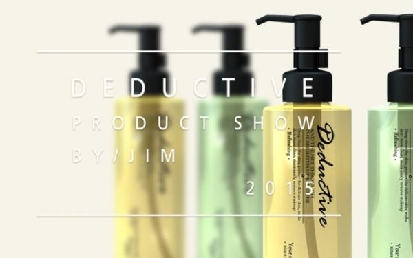 Deductive 彩妝系列包裝設計