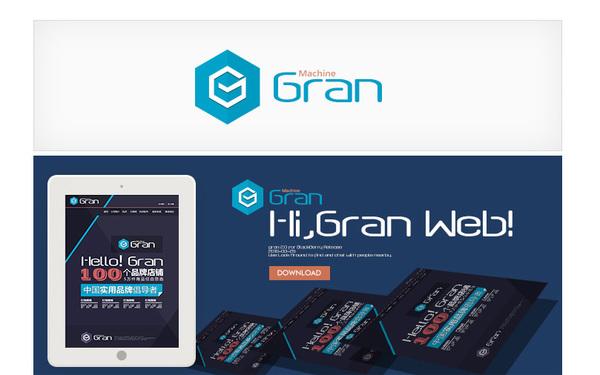 Gran媒體web和logo設計