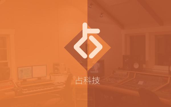 占科技WEB/LOGO設計