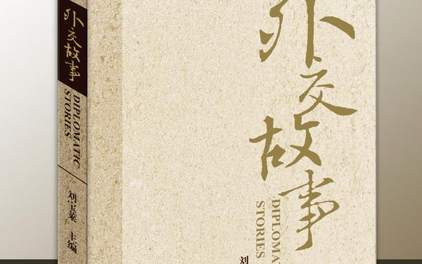 北京大學紀念冊設計