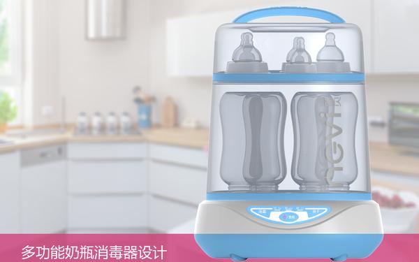 多功能奶瓶消毒器