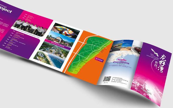 龙好湾旅游招商折页设计