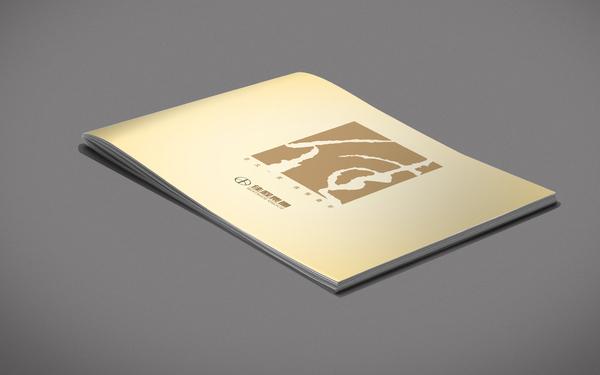 佳程集团画册设计!
