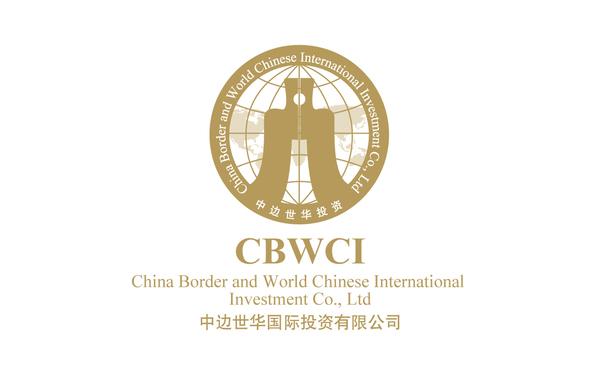 中邊世華國際投資有限公司VI設計