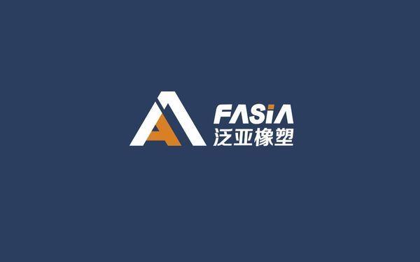 江蘇泛亞橡塑新材料有限公司logo設計