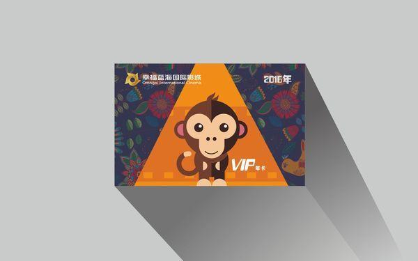 幸福蓝海国际级影城VIP年卡设计