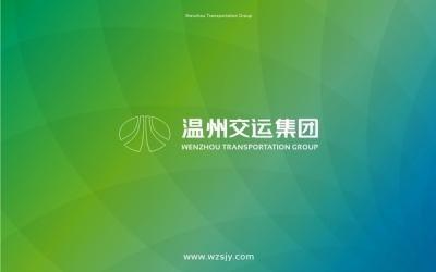 温州交运集团logo设计