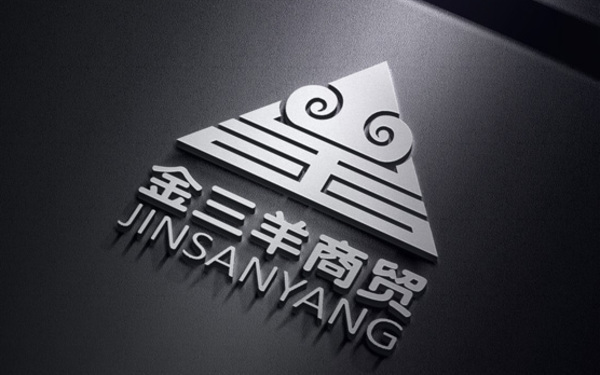 金三羊商贸logo设计