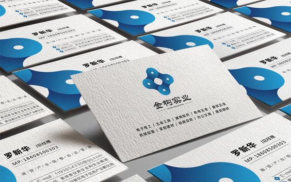金构实业品牌视觉系统设计