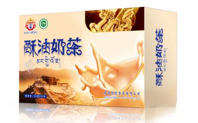 央尊品牌的奶茶包装设计