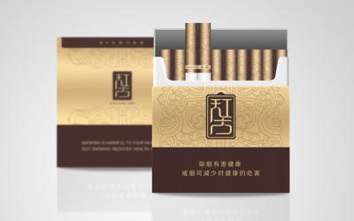钻石烟二级品牌包装设计