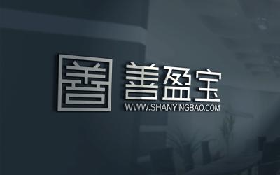 善盈宝logo设计