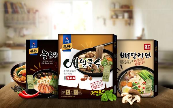 凤韩半干面品牌logo设计及包装设计案例