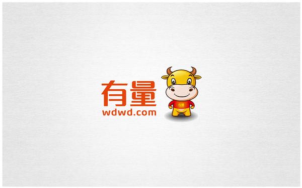 有量微商平台标志及吉祥物设计