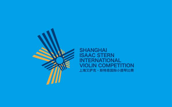 上海艾萨克斯特恩国际小提琴比赛视觉设计