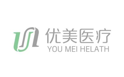 深圳优美医疗咨询服务有限公司l...